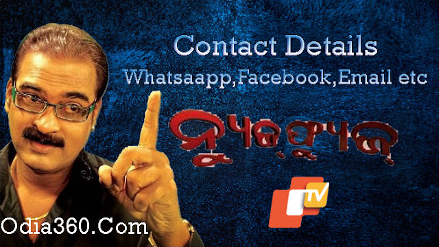 News Fuse Otv Contact Details, Whatsapp, Email id