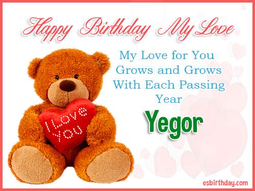Yegor Happy Birthday My Love