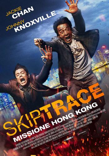 Skiptrace (2016) คู่ใหญ่สั่งมาฟัด