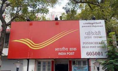 Aadhaar Corrections Now Possible at General Post Office
