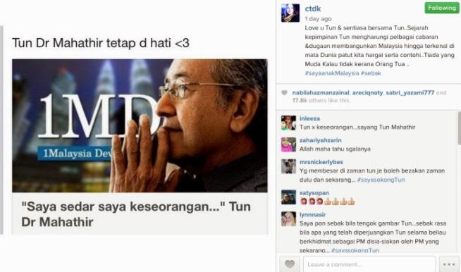Populariti Siti Nurhaliza Jatuh Merudum