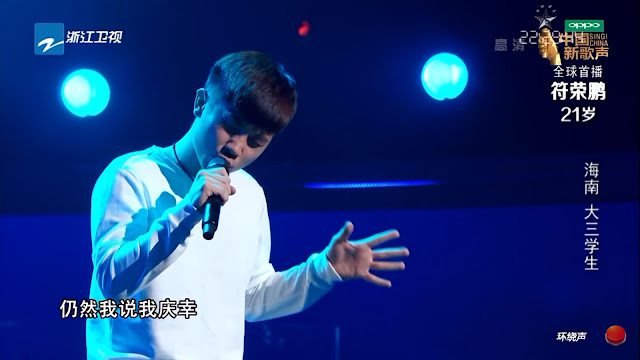 《中国新歌声2》SING!CHINA S2 Episode 1 - Blind Auditions Round 1