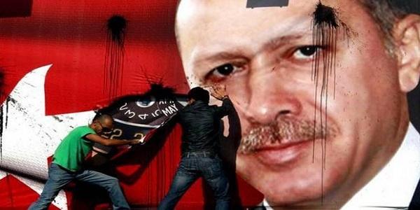 Τουρκική περιδίνηση...