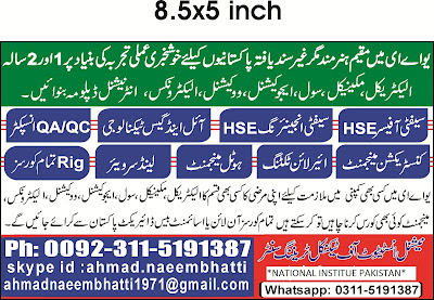 nebosh-diploma-in-Pakistan