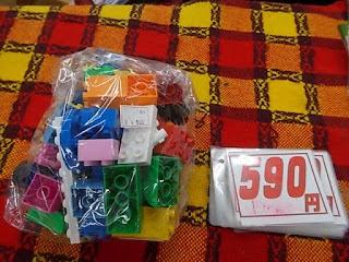 中古品のレゴデュプロセット590円