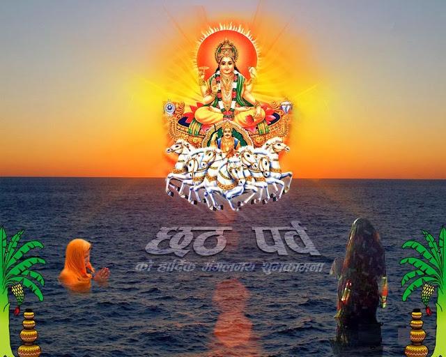 Chhat geet mp3 download.