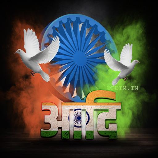 Aadi Name Indian Profile Photo Download