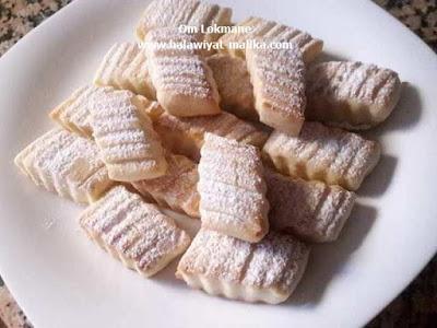 حلوة تركية هشة تذوب في الفم