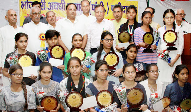 Bhojpuri Awadhi society honored 15 meritorious girls in Faridabad