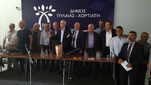 Δύο πρώην πρόεδροι της Βουλής στο «8ο Παγκόσμιο Συνέδριο Ποντιακού Ελληνισμού»
