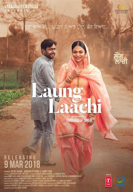 Laung Laachi Punjabi 2018 DVDRip x264 1.45GB