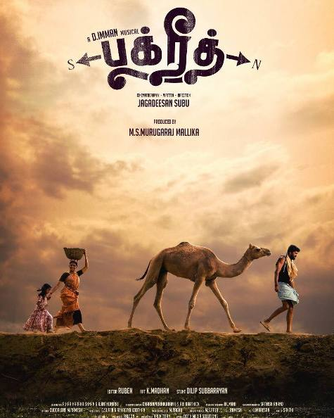 Bakrid next upcoming tamil movie first look, Poster of movie Vikranth, Vasundhara download first look Poster, release date