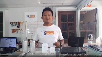 3 วิธี เพิ่ม สัญญาน wifi