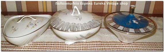 http://www.eurekashop.gr/2015/01/3-1950s-1960s.html