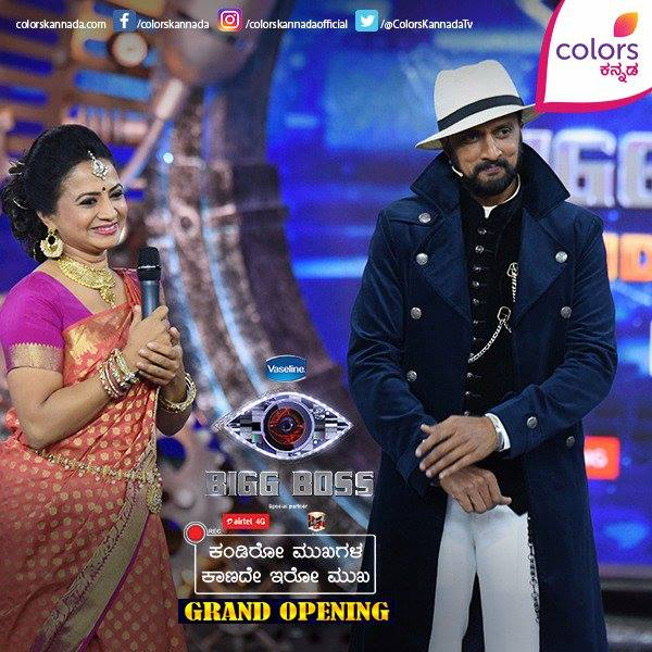 Vanishree in Bigg Boss 2016 with Sudeep