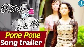Romance With Finance Movie __ Pone Povadhu Video Song Promo __ Sathish Babu, Marina Abraham