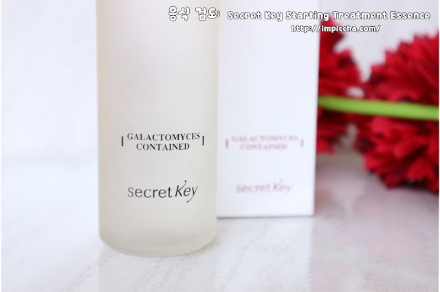 review Secret Key Starting Treatment Essence