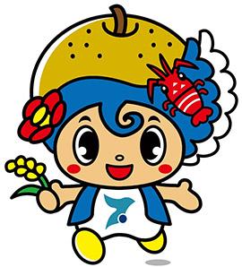 いすみん!いすみ市マスコットキャラクター決定!