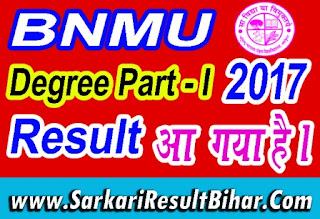 BNMU B.Com. Part 1 Result 2018:- Bhupendra Narayan Mandal University, Madhepura, Bihar Examination Authority is preparing itself to release BNMU Commerce Part-I and Part -II Result 2017 Examination held on May, 2018 and August, 2018. bnmu b.com result 2017, bnmu result 2018, bnmu result 2017, degree bnmu result 2018, bnmu part ii result 2017.