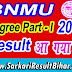 BNMU Part I Part II Part III  Result 2019-2020 B N Mandal University BA Part 1 Result