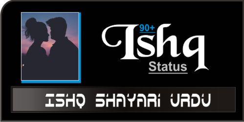 Ishq-Shayari-Urdu