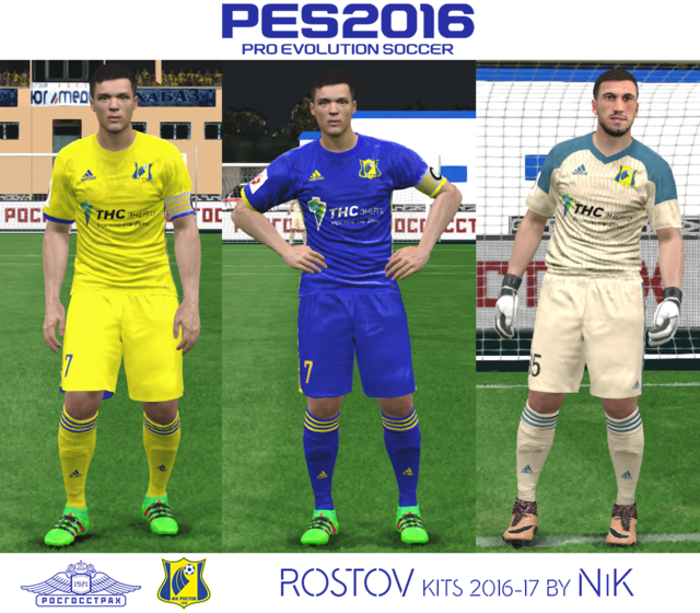 PES 2016 Rostov Kits Season 2016-2017