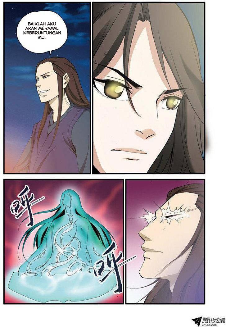 Xian Ni Chapter 31