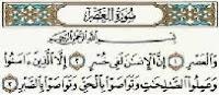 Makna Surat Al-'Ashr