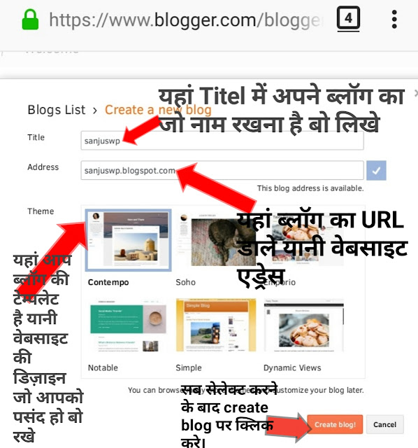 Blogger in hindi