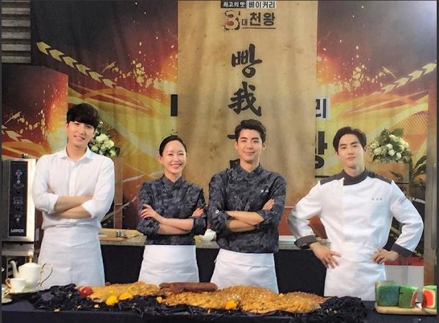 Sinopsis Drama Korea Terbaru : How Are U Bread (2016)