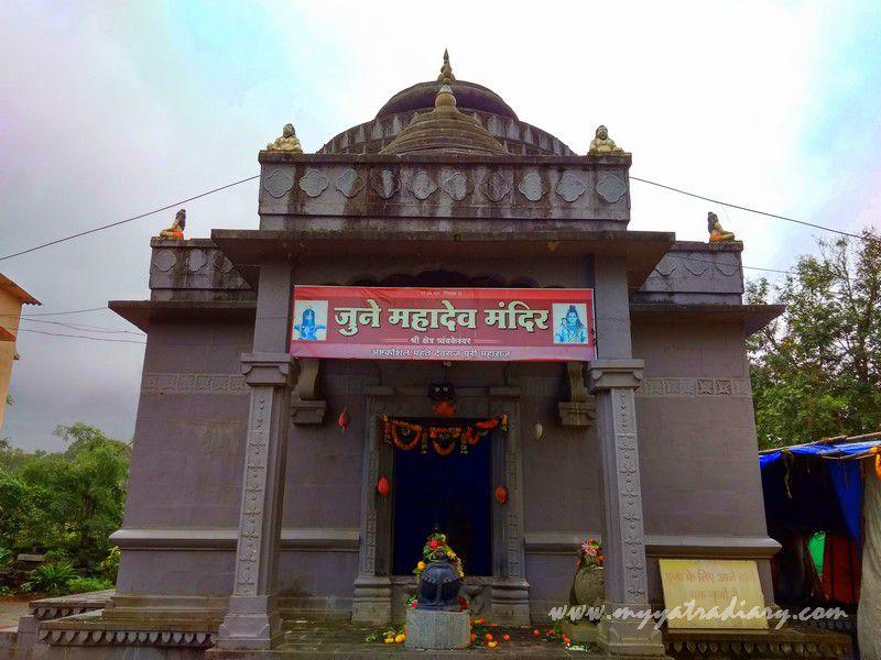 Juna Mahadev Temple, Trimbakeshwar -near Nashik in Maharashtra
