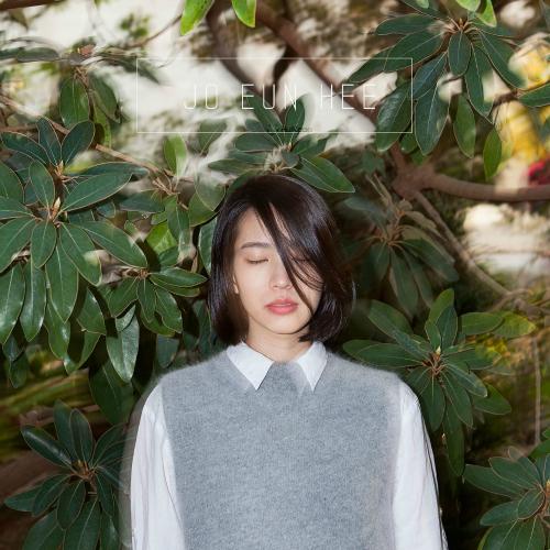 [EP] Jo Eun Hee – 바람에