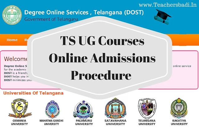 TS Degree/UG Courses,Online Admissions Procedure,dost.cgg.gov.in