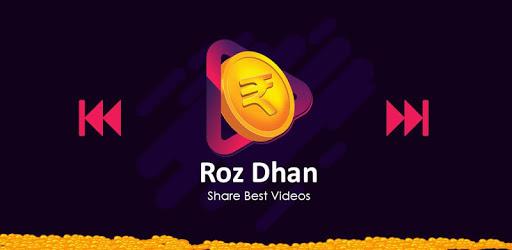12+ Best money earning apps in India 2019