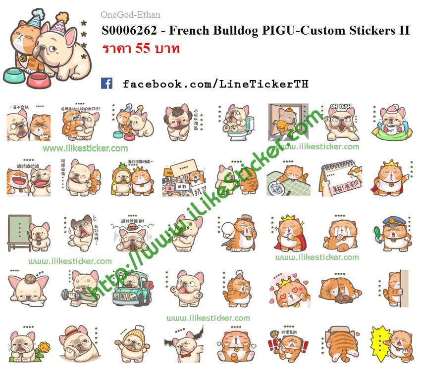 French Bulldog PIGU-Custom Stickers II