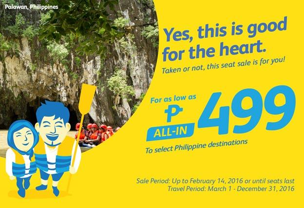 Cheap Air Fare Philippine Destinations February 2016