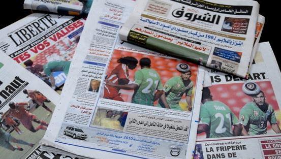 الصحف و الجرائد الجزائرية اليومية والرياضية والعربية والفرنسية