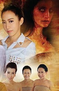 Xem Phim Hồn Yêu - Demon Lady