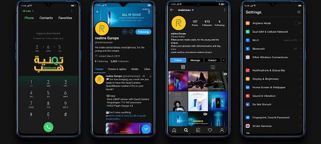 مراجعه هاتف Realme X2Pro