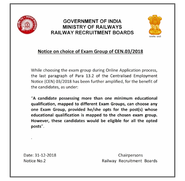 RRB JE clarification Notice