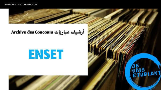 Archive des Concours de Cycles des ingénieurs ENSET Maroc PDF