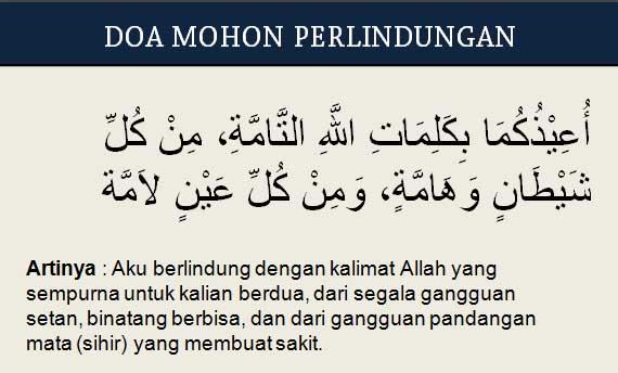 Doa Mohon Perlindungan dan Keselamatan