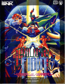 Galaxy Fight - Universal Warriors ( Arcade )