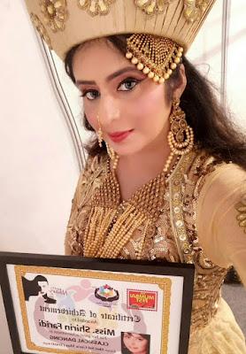 Shirin Farid
