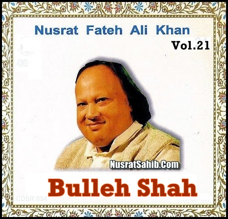 Behad Ramza Dasda Mera Dholan Mahi Lyrics Translation in English Nusrat Fateh Ali Khan [NusratSahib.Com]