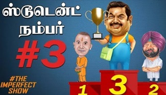 AIADMK Followers Reduce by Huge Margin   BigBlow   The Imperfect Show