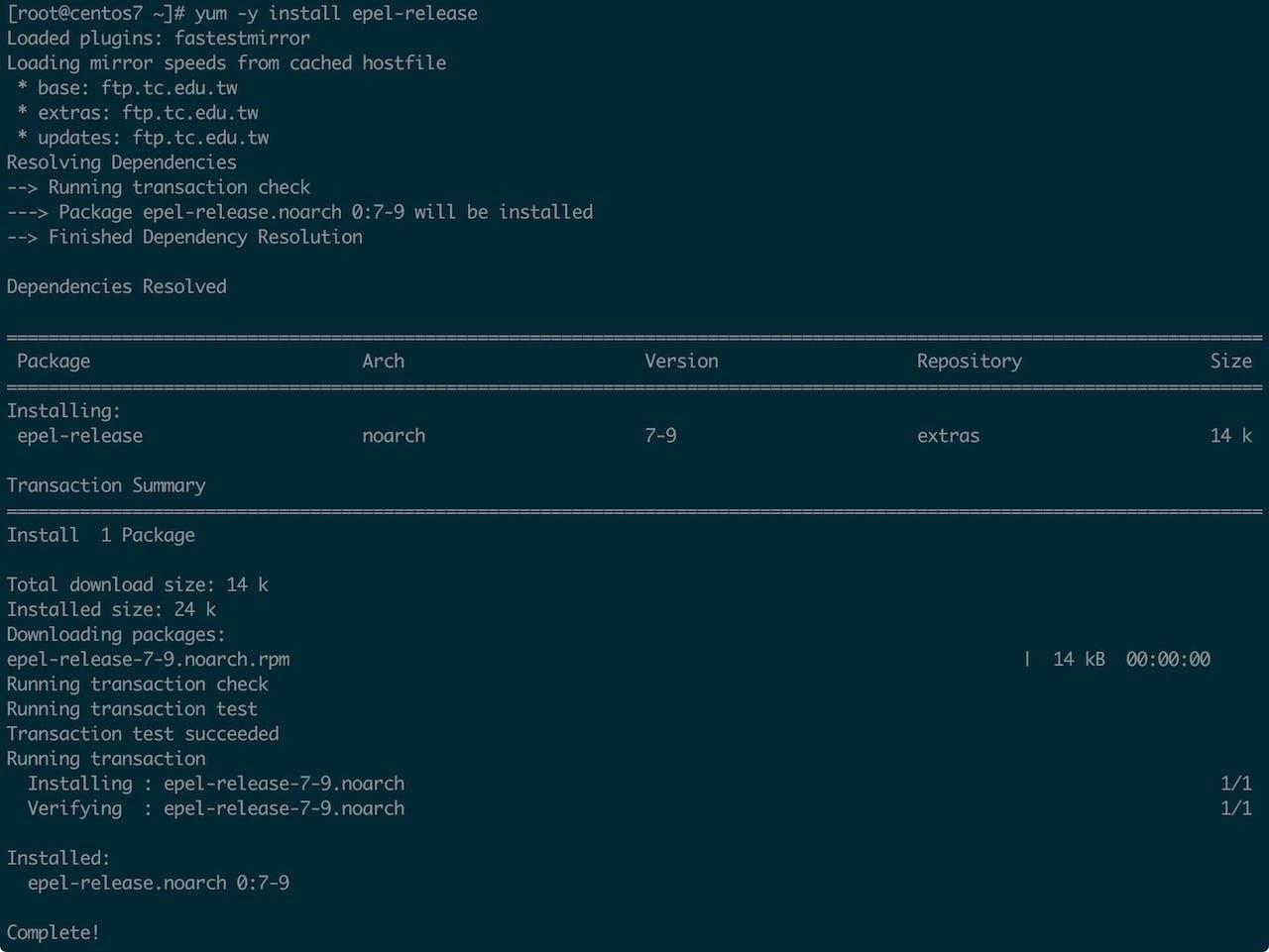 How to configure IPSec VPN on CentOS 6
