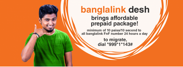 Banglalink Desh Prepaid Package In Bangladesh All Information