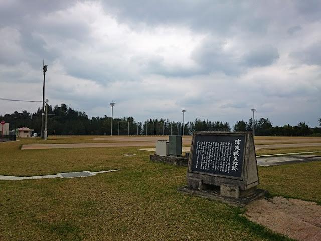 旧真喜屋小学校津波被災地跡の写真