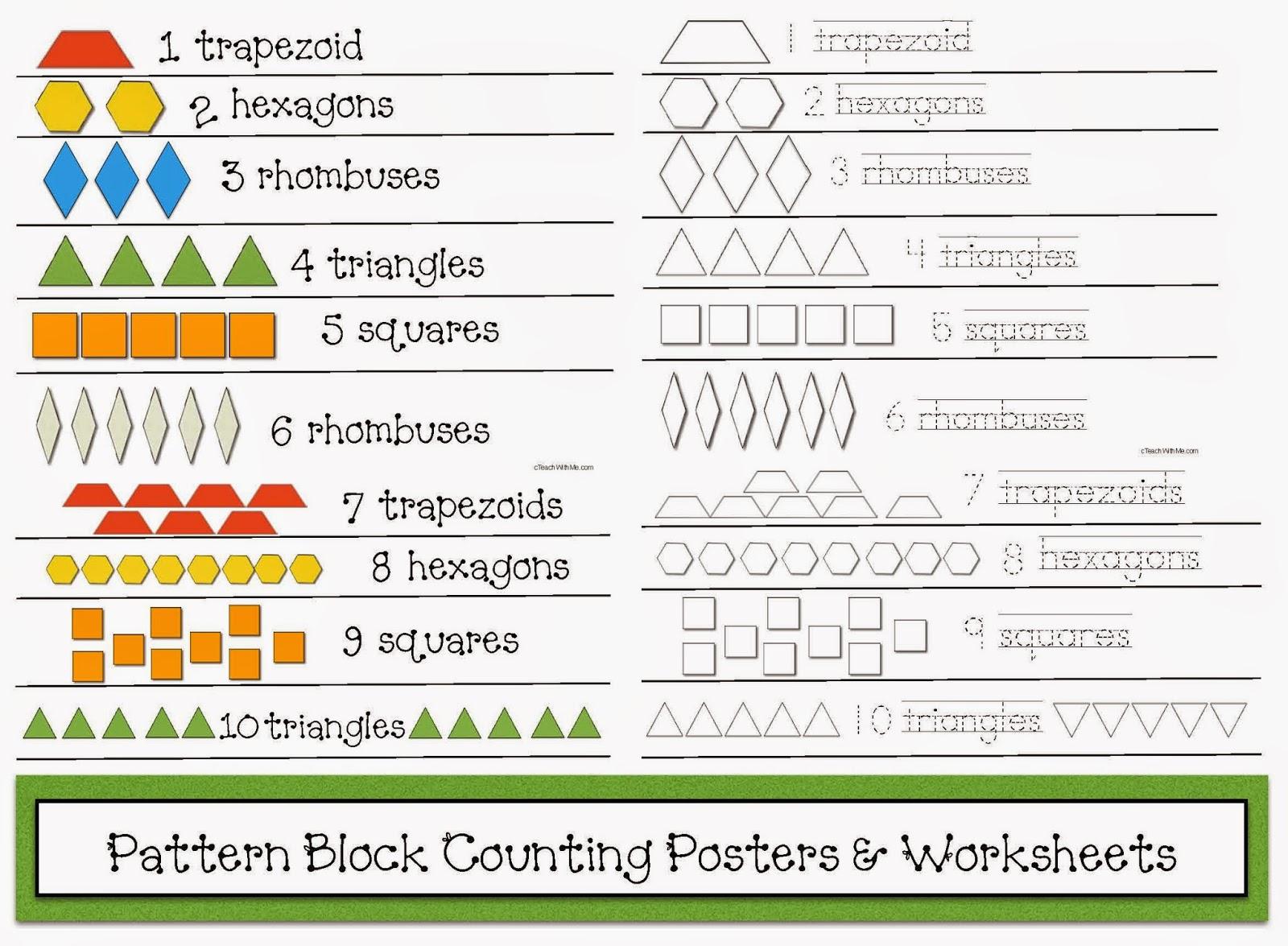 Counting Pattern Blocks Worksheet